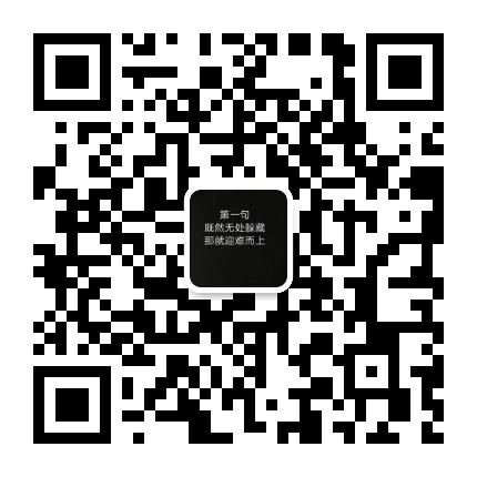 微信图片_20191017162309.jpg